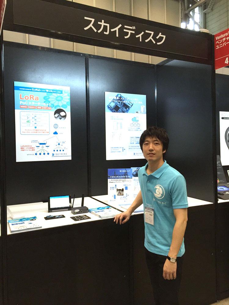 CEATEC JAPAN 2016(2)