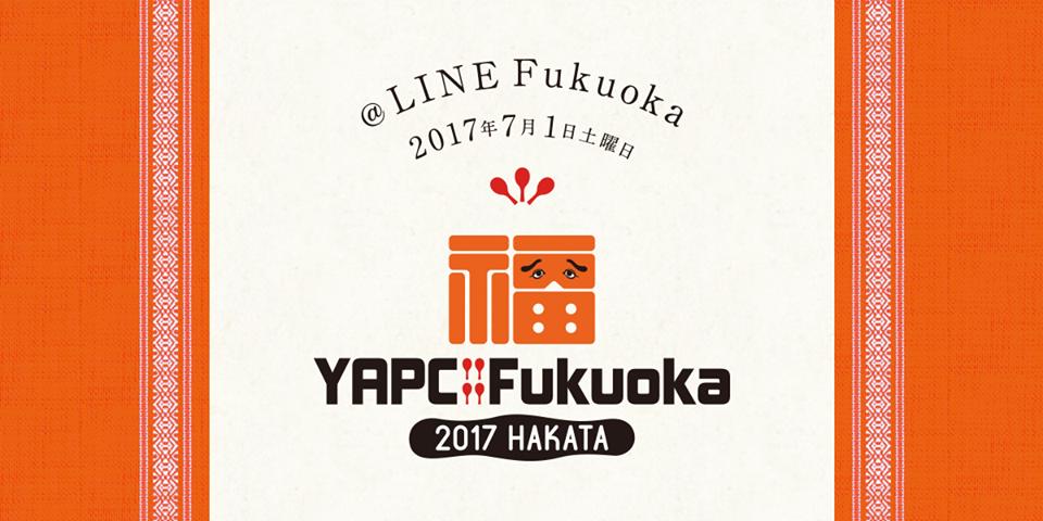 「YAPC::Fukuoka@LINE Fukuoka」に弊社CTO大谷登壇のお知らせ