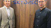 スマートファクトリー化におけるIoT/AIサービス提供のスカイディスク、  顧問に元三井物産 代表取締役 副社長の木下雅之氏が就任