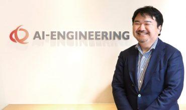 前例のない水処理領域のAI・IoT技術に挑戦した理由 工場を支える仕事を変え、お客様に挑戦してもらう時間を。