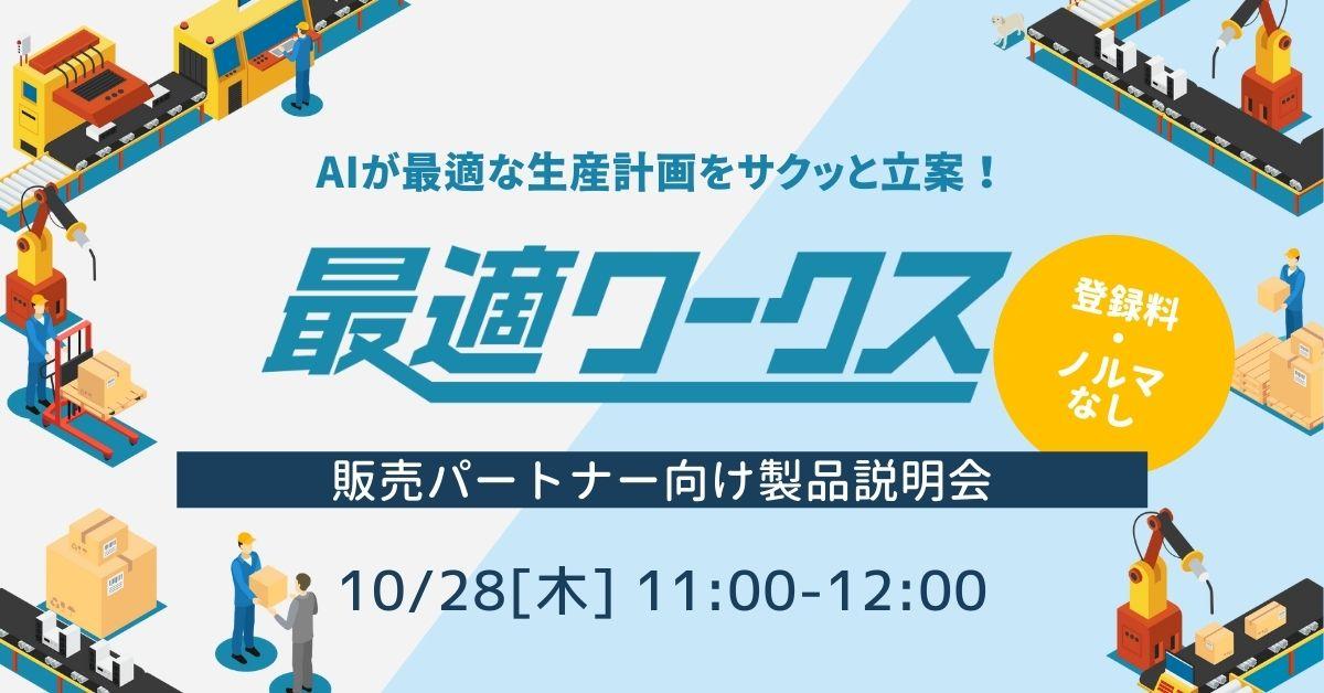 main_seminar